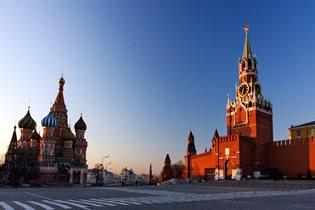 Christian dating i Russland